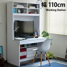 パソコンデスク システムデスク 新生活 オフィスデスク 書斎 ユニットデスク 110cm幅 大型デスク 本棚付き ハイタイプ 2点セット リモートワーク テレワーク 在宅勤務 ホームオフィス RP005 送料無料