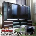テレビ台 ハイタイプ テレビボード 壁面家具 リビング壁面収納 60インチ対応 TV台 テレビラック ゲート型AVボード ブラウン 白 TCP301 送料無料