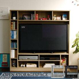 テレビ台 ハイタイプ 50インチ対応 幅135cm TV台 壁面家具 リビング壁面収納 テレビラック ゲート型AVボード 白 北欧インテリア 西海岸 モダン オリジナル TCP362