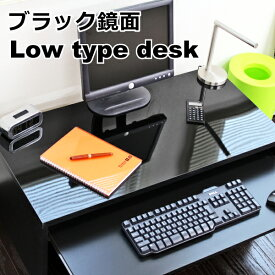 パソコンデスク ロータイプ 省スペース スライド テーブル 90cm幅 日本製 ブラック リモートワーク テレワーク 在宅勤務 ホームオフィス JS107N-BK 送料無料