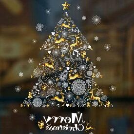 送料無料 ウォールステッカー クリスマス ツリー merry christmas 壁紙シール 壁飾り 装飾 3D模様 インテリア 雑貨 DIY リビングルーム テレビ背景 安心 PVC 模様簡単替え 剥がせる クリスマスハンドメイド ガラスステッカー店舗 お歳暮