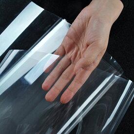 ガラスフィルム 窓 透明 飛散防止フィルム 防災 UVカットシート ガラス飛散防止フィルム 紫外線対策 飛散防止シート 窓ガラス 紫外線カットフィルム ガラス 防災フィルム 50cm × 200cm送料無料