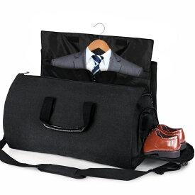 ガーメントバッグ 折りたたみガーメントバッグ  ボストンバッグ型 メンズ スーツバッグ ボストンバッグ キャリーオン機能 3Way 大容量 スーツ靴収納  防水防塵 出張 冠婚葬祭 就活 型くずれ防止 送料無料