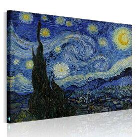 送料無料【風水金運】ゴッホ 星月夜アートパネル 抽象画 The Starry Night 絵画 アートパネル ポスター インテリア 絵画 油絵風 絵画 壁キャンバス絵画 木枠付き サイズ横75cm×縦60cm