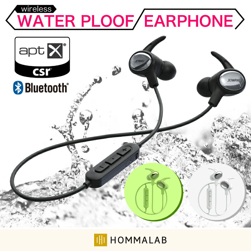bluetooth イヤホン ワイヤレスイヤホン カナル型 iPhone8 plus iPhone X iPhone10 iPhone7  iPhone6s iphone6 plus スマホ