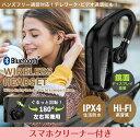 【セール商品】bluetooth イヤホン ワイヤレスイヤホン iPhone8 plus iPhone X iPhone10 iPhone7 アンドロイド ブル...