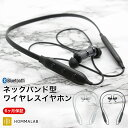 Bluetooth イヤホン スポーツ 高音質 マグネット付 ワイヤレスイヤホン ブルートゥース イヤホン Bluetooth5.0 スマホ ヘッドホン ジム IPX3 防水 防汗 iPhone An