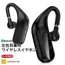 bluetooth イヤホン ワイヤレスイヤホン iPhone8 plus iPhone X iPhone10 iPhone7 ア...