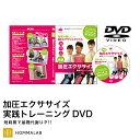 加圧ベルト「正規品」 DVD 実践トレーニング方法 美脚 くびれ 腕用 ストレッチ方法 エクササイズ ヒップアップ 筋トレ…