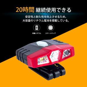 ヘッドライト 釣り 充電式 軽量 カイロ 充電式 光が強いライト 釣魚用センサーヘッドライト 夜間釣魚用 軽量ランニング ヘッド ライト LEDクリップ式ヘッドライト 強い光 餌釣りラン