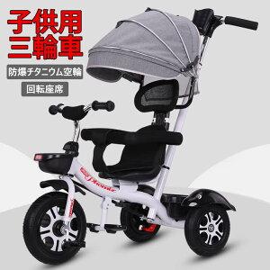 三輪車3in1 三輪車 一台多役 子供用三輪車 3輪 子供 キッズ ベビーカー 幼児 自転車 バイク ペダル付き 背席は調節可能 コントロールバー付き 折りたたみ式足踏み かじとり 乗用玩具 手押し棒