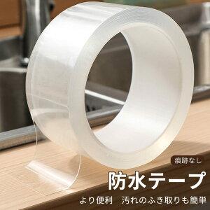 万回ナノ両面テープ 強力な粘着力で超便利な両面テープ 5cm*500cm ナノ傷なし両面テープ 防水テープ 魔法テープ 両面テープ ナノ両面テープ 両面テープ超強力 魔法のテープ 強力 防災対策