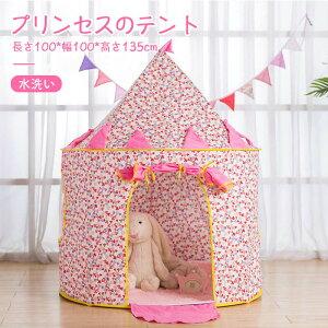 テントハウス ベビー 赤ちゃん 子供 キッズ 室内 おうち時間 玩具 おもちゃ トイ テント ボールテント 組立簡単 テントハウス キッズテント簡易テント 北欧 女の子 男の子 誕生日 出産祝 ク