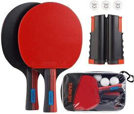 卓球セット 国際規格 試合専用 伸縮 卓球ネット 卓球ラケット 収納バッグ付き 収納便利 職場でも 家庭でも楽しめる 持ち運び便利 子供用 大人用 (ラケット×2本 伸縮ネット×1 卓球ボール×3個) ホワイト