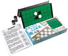 オセロ Homraku 折りたたみ式 セットマグネット付き駒 棋盤 おもちゃ 駒の動かし方説明書付き コンパクト旅行ゲーム テーブルゲーム 子供も大人も6歳以上楽しめる (オセロ)