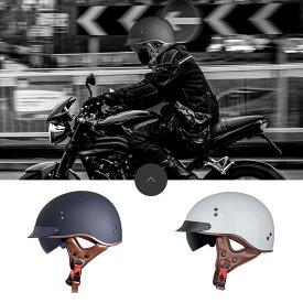 ハーフヘルメット 半帽ヘルメット ハーフヘルメット 送料無料 半帽ヘルメット 男女兼用 バイクヘルメット 半キャップ ヘルメット VCOROS-F02