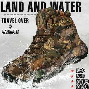 軽量 ミリタリーブーツ [ミドルカット・耐久性・通気性] アウトドア サバゲー 登山 日常着用 安全靴 キャンプ ライダー ブーツ 釣りブーツ ジャングル 短靴