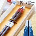 【70代女性】古希祝いのプレゼント!おしゃれ名入れ箸のおすすめは?