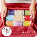 お米 ギフト 食べ比べ 名入れ 枡 プレゼント 名前入り 名入り 米 桜 富士山 【 こころをコメて贈る銘柄米8種 食べ比べ…