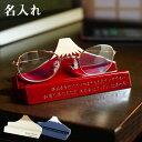 上司 プレゼント 男性 還暦祝い 名入れ ギフト 退職祝い 名前入り 【 日本製 富士山スマホ & メガネスタンド 3色 】 …