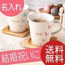 プレゼント スイート マグカップ キッチン コーヒー
