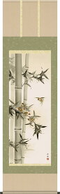 掛け軸-竹に雀/田村竹世(尺五 桐箱)花鳥画掛軸 [送料無料]