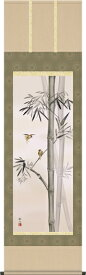 掛け軸-竹に雀/浮田秋水(尺五)花鳥画掛軸・送料無料掛け軸