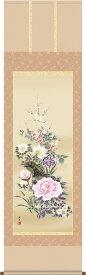 掛け軸-四季花/吉井蘭月(尺五 桐箱)花鳥画掛軸・送料無料掛け軸