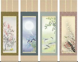 掛け軸-四季花鳥(四季揃)/清水玄澄(尺五)花鳥画掛軸・送料無料掛け軸