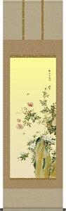 掛け軸-香花岩蜂(複製)/山本梅逸 筆(尺五)花鳥画掛軸・送料無料掛け軸