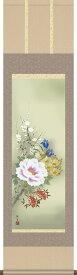 掛け軸-四季花/長屋修生(尺三 化粧箱)花鳥画掛軸 モダンに掛物を吊るす