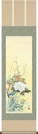 掛け軸-四季花/長江 桂舟(小さめサイズ尺三・マンションなどの床の間に年中掛け用掛軸花鳥画掛軸をどうぞ) モダンに掛物を吊るす