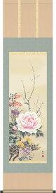 掛け軸-四季花/山村観峰(尺三 化粧箱)花鳥画掛軸・送料無料掛け軸 モダンに掛物を吊るす