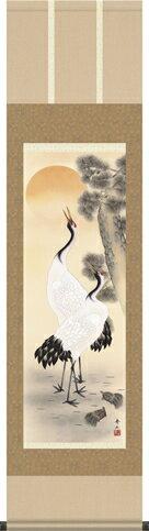 掛け軸-老松鶴亀/鈴村 秀山(小さめサイズ尺三・マンションなどの床の間にお祝い用慶祝画掛軸掛軸をどうぞ) モダンに掛物をつるす
