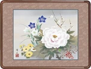 隅丸和額-四季花/麻生 有山(欄間やなげしに花鳥画隅丸和額をどうぞ)