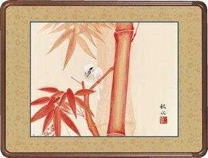 隅丸和額-朱竹に小鳥/浮田 秋水(欄間やなげしに花鳥画隅丸和額をどうぞ)