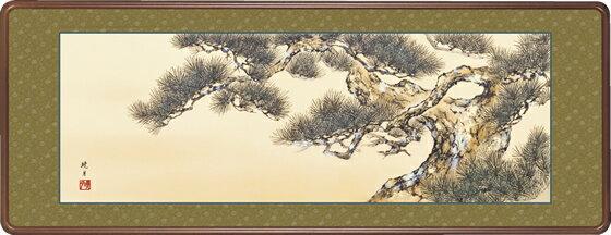 隅丸和額-千樹松/永井 暁月(欄間やなげしに花鳥画隅丸和額をどうぞ)