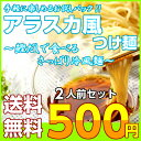 500 arasuka001