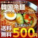 500 kanrei001
