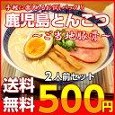 500 kgosima001