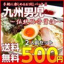 500 kyudan001