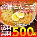 500 miyazaki001