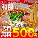 500 wafu001