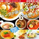 Eraberu-6harunatu2