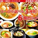 Eraberu11 fuyu30