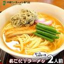 Agodashi2 ts1