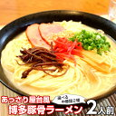 Hakata2 ts1