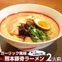 Kumamoto2 ts1