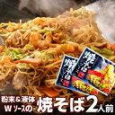Mail wyakisoba001