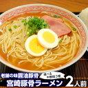 Miyazaki2 ts1